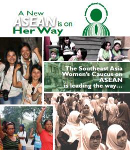 asean-wc-brochure