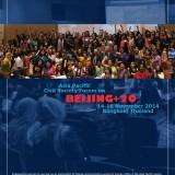 Forum-News 2014-vol2--cover