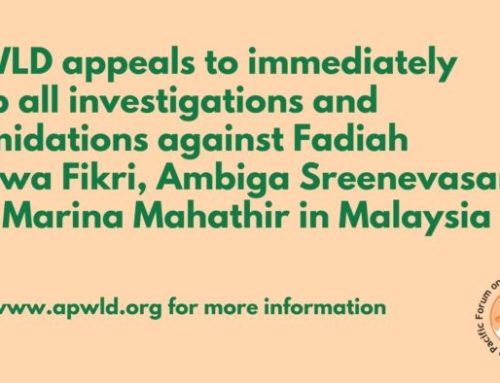 Letter: Appeal to Immediately Drop all Investigations and Intimidations Against WHRDs in Malaysia