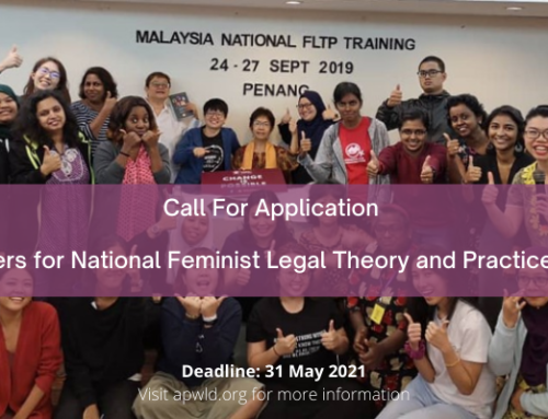 Call for Application: Conducting National Feminist Legal Theory and Practice Training in 2021